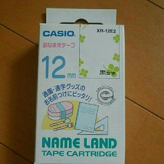 カシオ(CASIO)のCASIO/カシオ ネームランドおなまえテープ 12mm クローバー XR-12(その他)