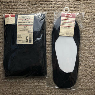 ムジルシリョウヒン(MUJI (無印良品))の無印良品  八分袖シャツと浅履きフットカバー(アンダーシャツ/防寒インナー)