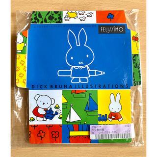 フェリシモ(FELISSIMO)のFELISSIMO ブルーナ封筒50枚(カード/レター/ラッピング)