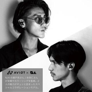 N/A AVIOT イヤホン TE-D01gv-na 錦戸亮&赤西