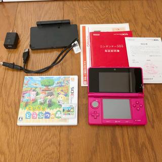 ニンテンドー3DS - Nintendo 3DS(本体・充電器) & ソフト