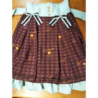 アマベル(Amavel)のAmavel アマベル Melt Chocolate スカート(ひざ丈スカート)