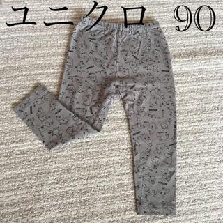 ユニクロ(UNIQLO)のムーミンスパッツ90(パンツ/スパッツ)