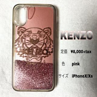 ケンゾー(KENZO)のKENZO iPhoneケースX/Xs(iPhoneケース)