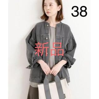 IENA - 38 新品★IENA ノーカラー チノリメイクルーズブルゾン グレー