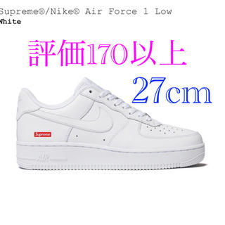 Supreme - 【27cm】NIKE AIR 1 x supreme エアフォース1