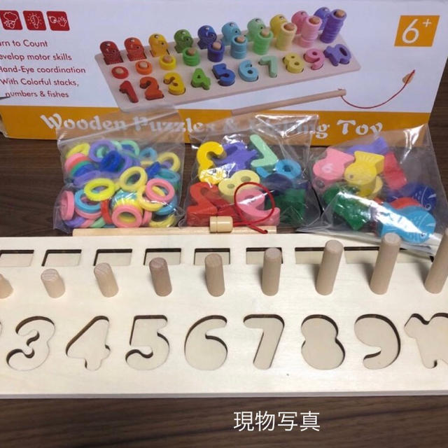 SALE  新品 木製 魚釣り 算数 モンテッソーリ 知育玩具 人気商品 キッズ/ベビー/マタニティのおもちゃ(知育玩具)の商品写真