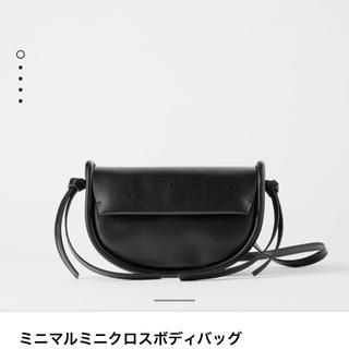 ZARA - ZARA 黒 ショルダーバッグ