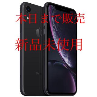 Apple - iPhoneXR 64GB ブラック 新品 simフリー