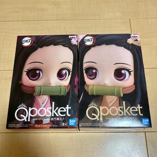 BANDAI - 鬼滅の刃 Qposket プライズフィギュア 2個セット