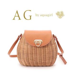 AG by aquagirl - 【新品未使用タグ付き】ラタンショルダーバッグ エージーバイアクアガール キャメル