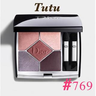 Dior - 人気☆限定☆ ディオール サンククルールクチュール 769 Tutu