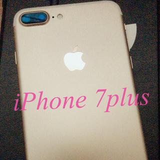 iPhone - iPhone 7 plus SIMフリー