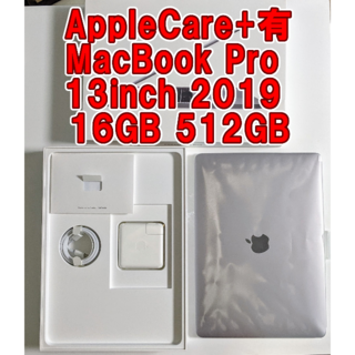 Apple - 【AppleCare+有】MacBook Pro 13インチ 2019 16GB