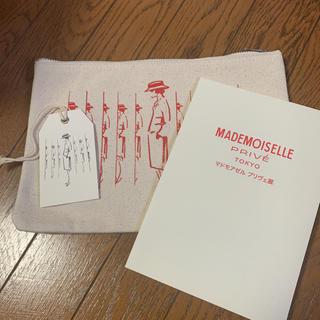 CHANEL - シャネル CHANEL マドモアゼルプリヴェ展 ノベルティー 冊子 クラッチ