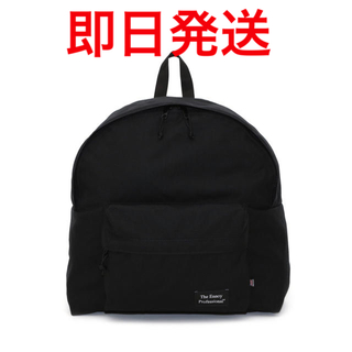 The Ennoy Professional® DAYPACK