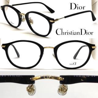 Christian Dior - Christian Dior クリスチャンディオール ESSENCE21 807