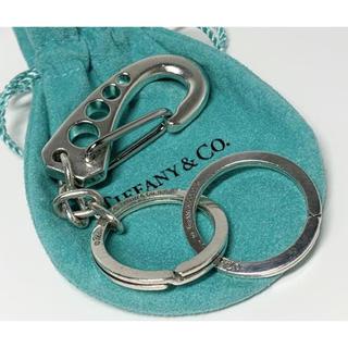 ティファニー(Tiffany & Co.)のTiffany&co Carabiner Key Ring パロマピカソ(キーホルダー)