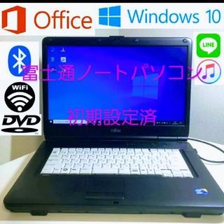 富士通 - 富士通ノートパソコン♥すぐ使えます♥