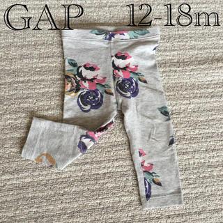 ベビーギャップ(babyGAP)のレギンス 12-18m(パンツ)