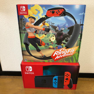ニンテンドースイッチ(Nintendo Switch)の値下げ!Nintendo Switch +リングフィットアドベンチャーセット(家庭用ゲーム機本体)