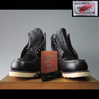 レッドウィング(REDWING)の新品アイリッシュセッター8130黒8179刺繍羽タグ羽刻印9075犬タグ9874(ブーツ)