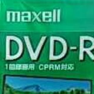 マクセル(maxell)のマクセル 1回 録画用  DVD-R CPRM 120分 4枚(その他)