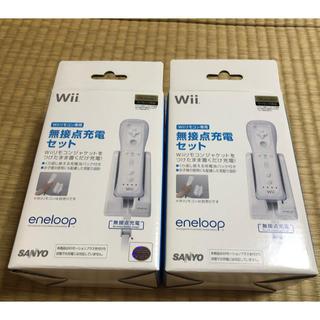 サンヨー(SANYO)のWiiリモコン専用 無接点充電セット 2個セット(その他)