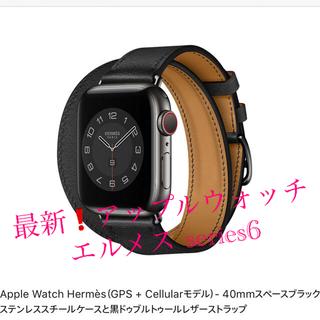 Apple Watch - 激レア 最新モデル❗ アップルウォッチ エルメス 6 40mm