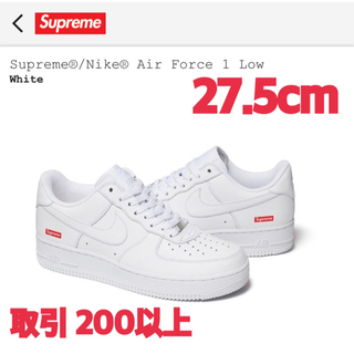 Supreme - Supreme Nike Air Force 1 Low White 27.5