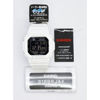 ジーショック(G-SHOCK)のカシオ G-SHOCK Gショック GW-M5610MD-7JF 国内正規品(腕時計)