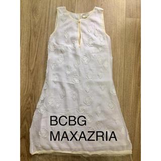 ビーシービージーマックスアズリア(BCBGMAXAZRIA)のBCBG MAXAZRIA  RUNWAY 白ワンピ XXS(ひざ丈ワンピース)