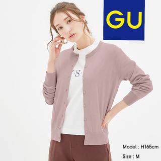 GU - 【新品未使用タグ付き】UVカットウォッシャブルクルーネックカーディガン ピンク