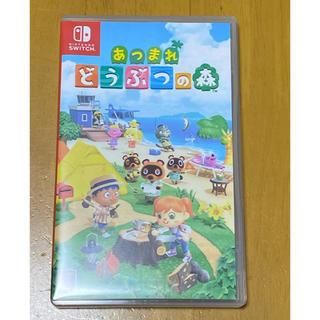 Nintendo Switch - 美品 送料込 任天堂 Switch ソフト あつまれどうぶつの森