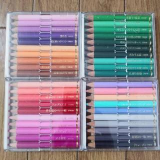 フェリシモ(FELISSIMO)の☆フェリシモ 色鉛筆ミニサイズ 40本(色鉛筆)