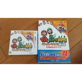 ニンテンドー3DS - 3DSソフト攻略本★マリオ&ルイージRPGペーパーマリオMIX
