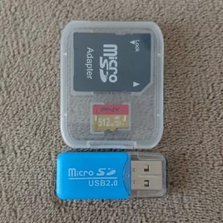 microSDカード 大容量 512GB  (付属アダプタセット)