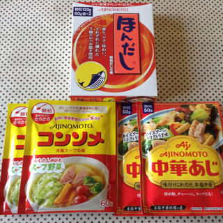 アジノモト(味の素)のAJINOMOTO■ほんだし+コンソメ+鶏がらスープ (調味料)