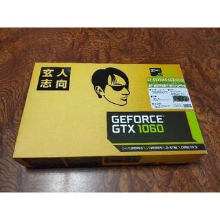 玄人志向 GeForce GTX 1060 6G(PCパーツ)