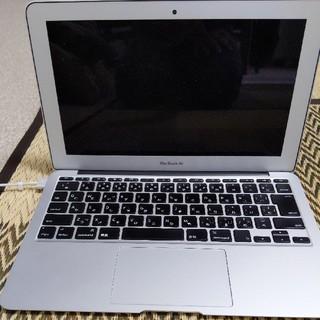Mac (Apple) - MacBook Air 11インチ 8GBメモリ 256SSD