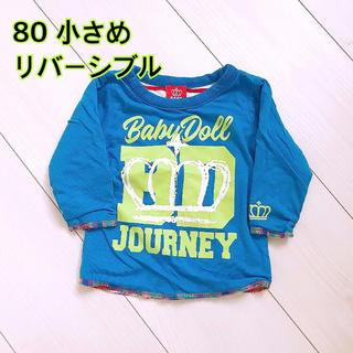 ベビードール(BABYDOLL)の80☆BABYDOLL☆リバーシブルロンT☆長袖(Tシャツ)
