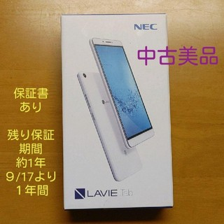 NEC - NEC LaVie Tab E PC-TE507FAW 保証書あり 残り11か月