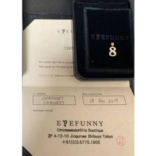 アイファニー(EYEFUNNY)のアイファニー eyefunny ダイヤモンド トップ 8 K18/18金(チャーム)