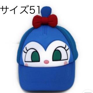 アンパンマン(アンパンマン)の【新品】コキンちゃん キャップ サイズ51(帽子)