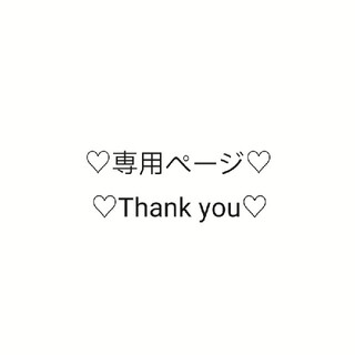 ディオール(Dior)の★Dior ディオール 香水 限定 ムエット4枚(その他)