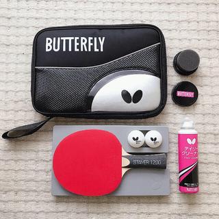 バタフライ(BUTTERFLY)の美品 BUTTERFLY 卓球セット(卓球)