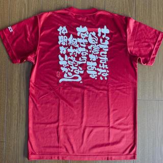 アシックス(asics)のアシックス  プリントTシャツ バスケットボール 美品 asics  ミニバス(バスケットボール)