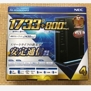 エヌイーシー(NEC)の新品未使用ルーター NEC PA-WG2600HP3(PC周辺機器)