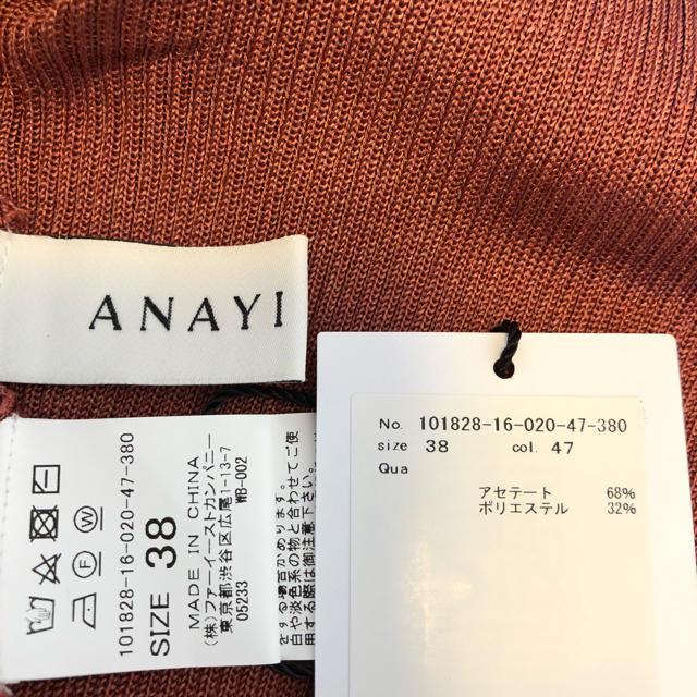 ANAYI(アナイ)のアナイ アセテートポリエステルバックVプルオーバー☆新品タグ付 レディースのトップス(ニット/セーター)の商品写真