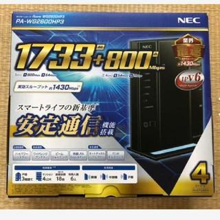NEC - 新品未使用ルーター NEC PA-WG2600HP3